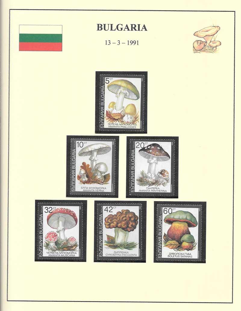 Sellos-setas-Bulgaria-01
