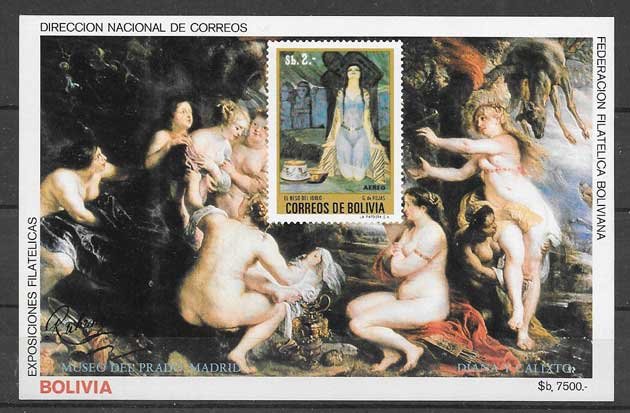 Estampillas arte Bolivia 1984