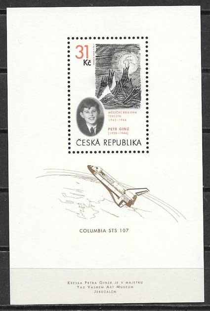sellos colección pintura Chequia 2005