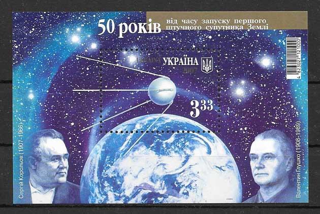 colección sellos astronomía Ucrania 2007
