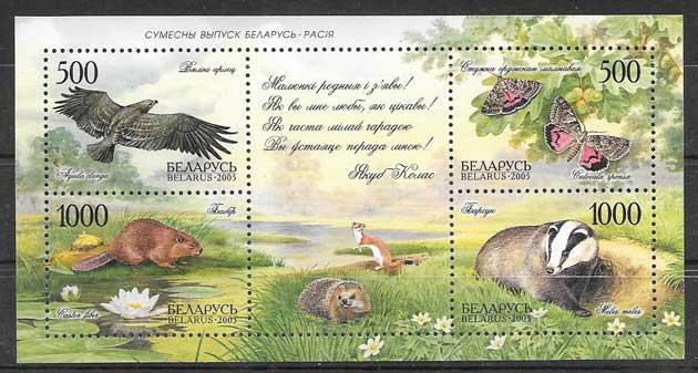 sellos Emisión Conjunta Bielorrusia 2005