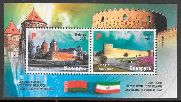 sellos emisiones conjuntas Bielorrusia 2011