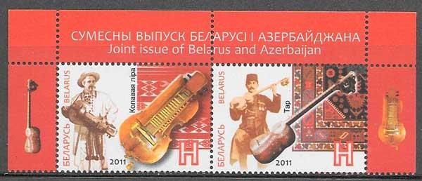 sellos emisiones conjuntas Bielorusia 2011