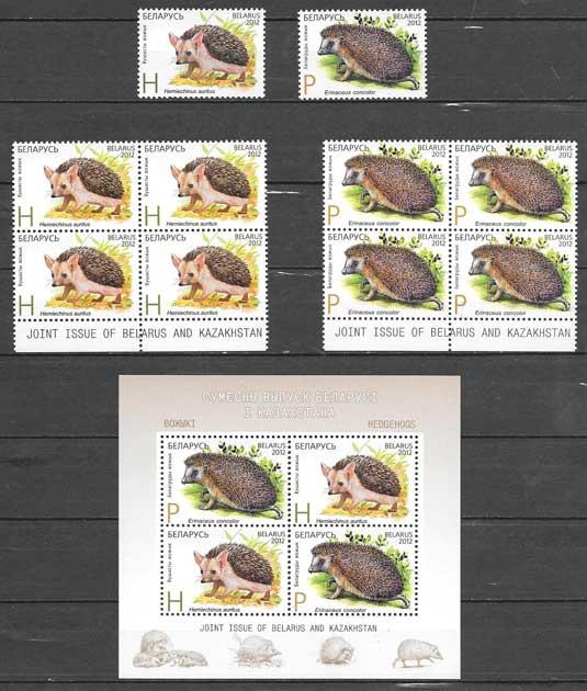 sellos Emsión Conjunta Bielorrusia 2012