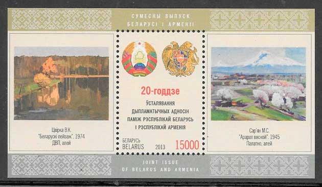 Bielorrusia-2013-03-emisión-conjunta