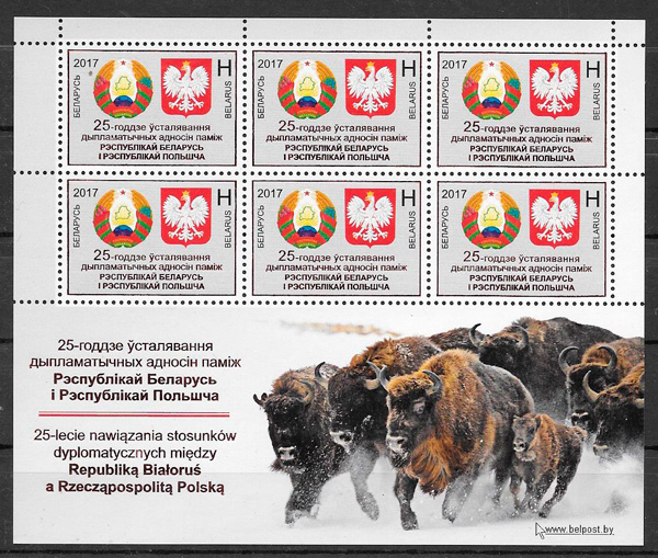 sellos emisiones conjunta Bielorrusia 2017