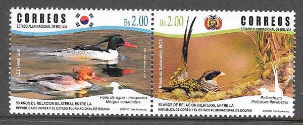 filatelia emisiones conjuntas Bolivia 2015