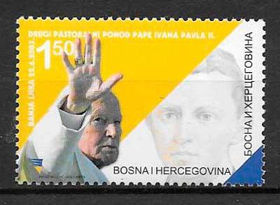 filatelia colección emisiones conjuntas Bosnia Herzegovina 2003