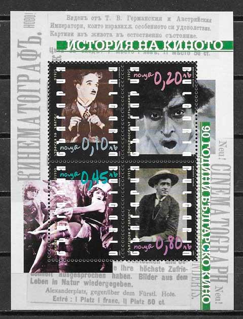sellos filatelia cine Bulgaria 2005