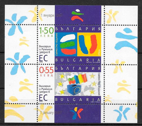 colección sellos emisión conjunta Bulgaria 2006