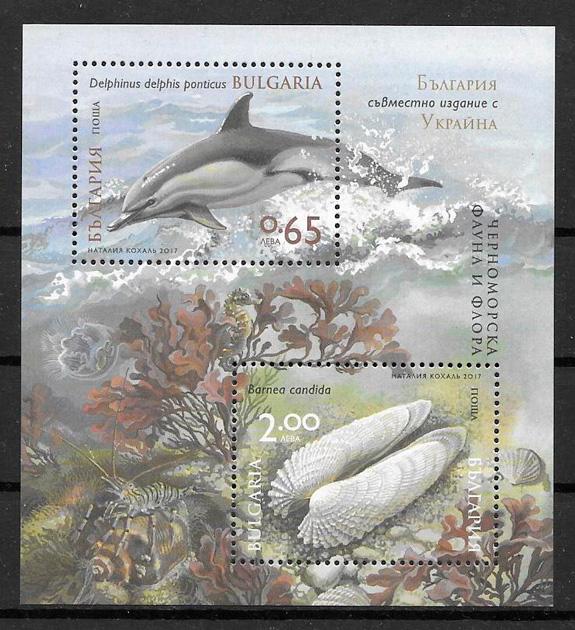sellos emisión conjunta Bulgaria 2017
