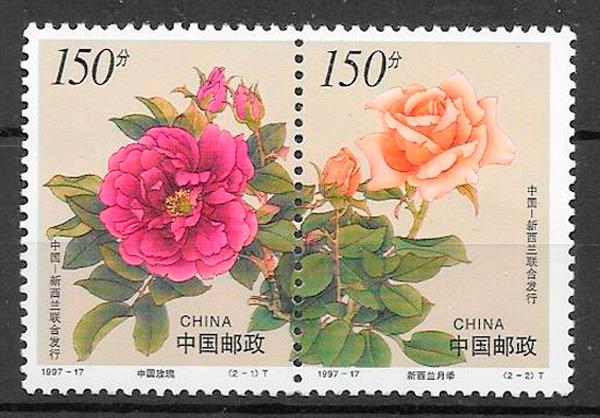 colección sellos emisiones conjunta China 1997
