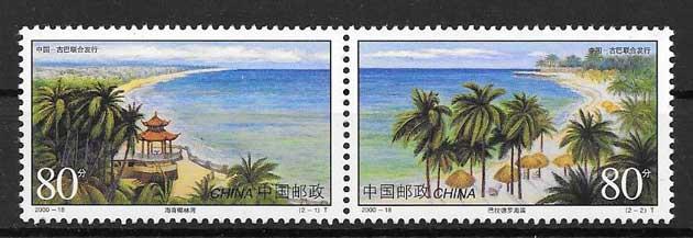 sellos colección Emisión Conjunta China 2000