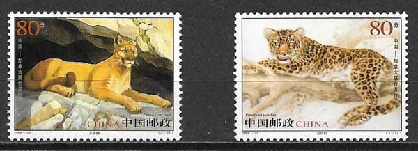 colección sellos Emisión Conjunta China 2005
