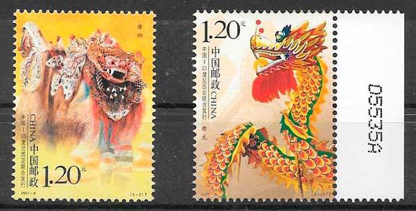 filatelia colección emisiones conjunta China 2007