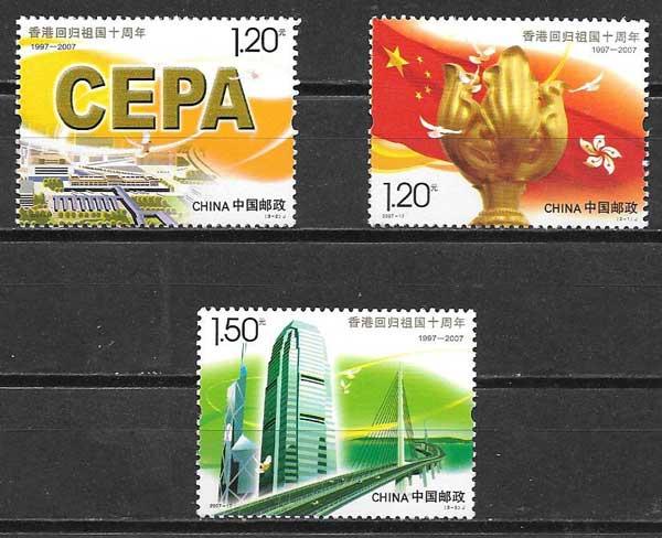 sellos Emisión Conjunta China 2007