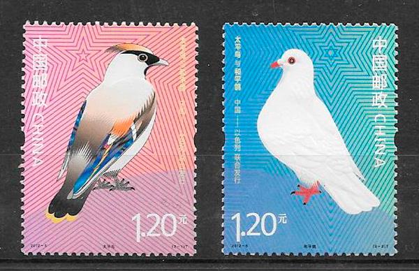 sellos emisiones conjunta China 2012