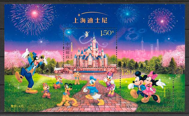 sellos Disney 2016 China