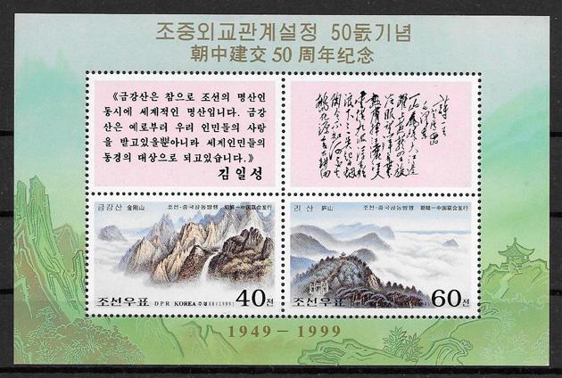 filatelia colección emisión conjunta Corea del Norte 1999