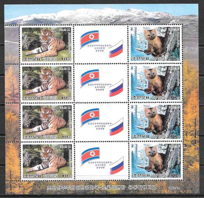 colección sellos Emisión Conjunta Corea del Norte 2005