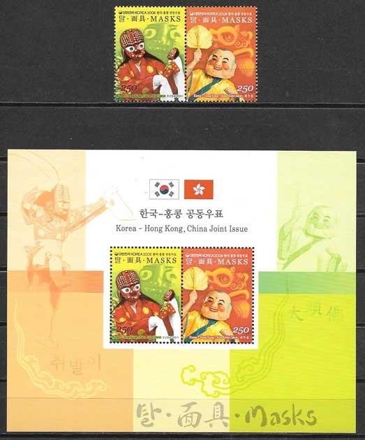 Filatelia Emisiones Conjunta Corea del Sur 2008