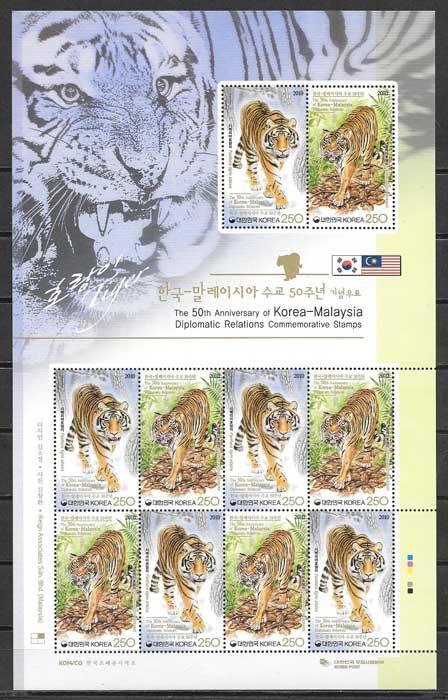 sellos Emisión Conjunta Corea del Sur 2010