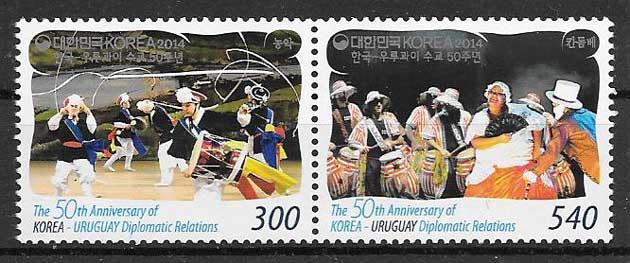 sellos emisiones conjunta Corea del Sur 2014