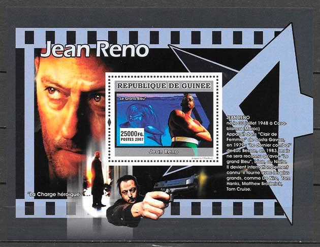 colección sellos cine Guinea 2007