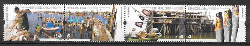 colección sellos emisión conjunta Hong Kong 2005
