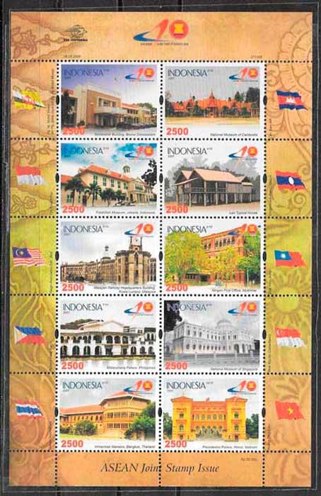 filatelia emisiones conjunta Indonesia 2007