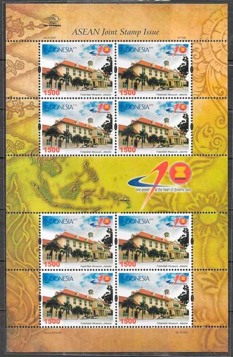 sellos colección emisiones conjunta 2007