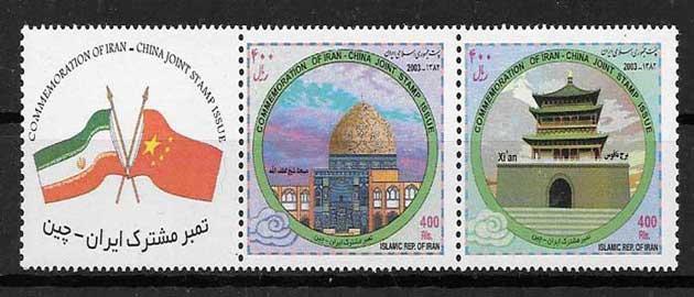 Iran-2003-01