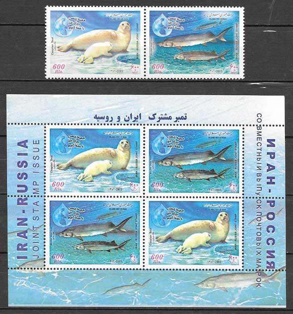 Filatelia Emisión Conjunta Irán 2003
