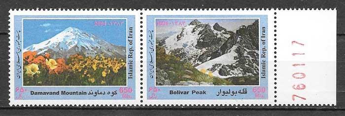 Filatelia Emisión Conjunta Irán 2004