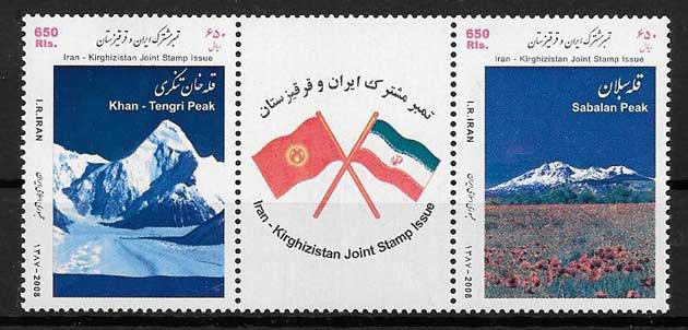 sellos colección Emisión Conjunta Irán 2008