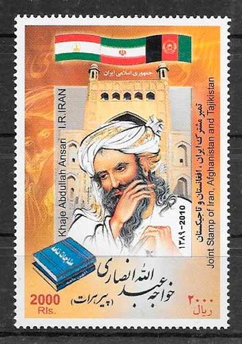 sellos emisiones conjunta Iran 2010
