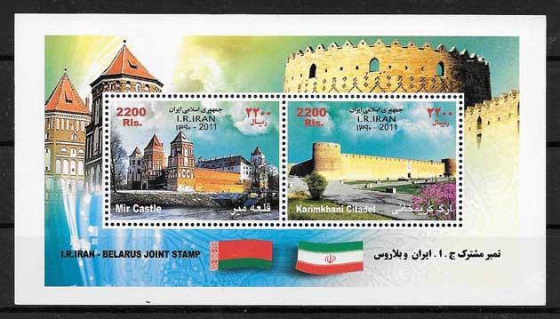colección sellos Emisión Conjunta Iran 2011