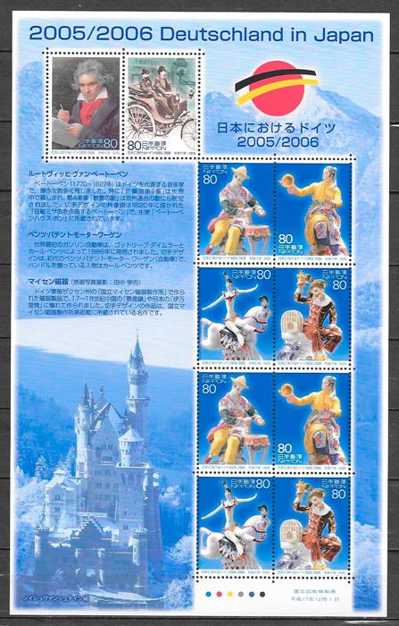 filatelia colección emisiones conjuntas Japón 2005
