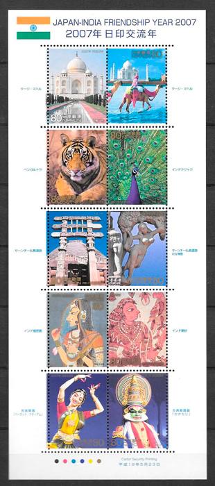 colección sellos emisiones conjuntas Japón 2007