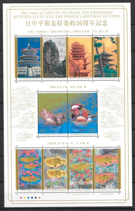 colección sellos emisiones conjunta Japón 2008