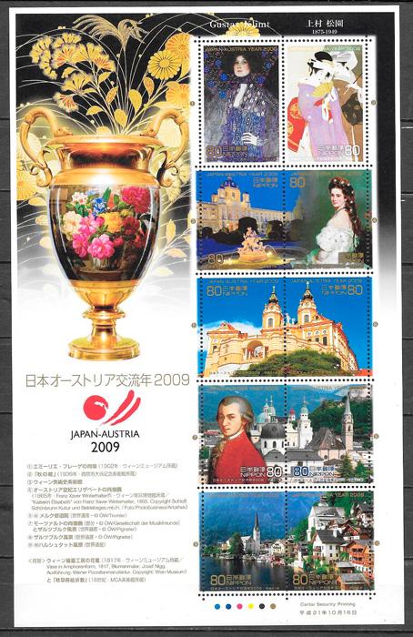 filatelia colección emisiones conjunta Japón 2009