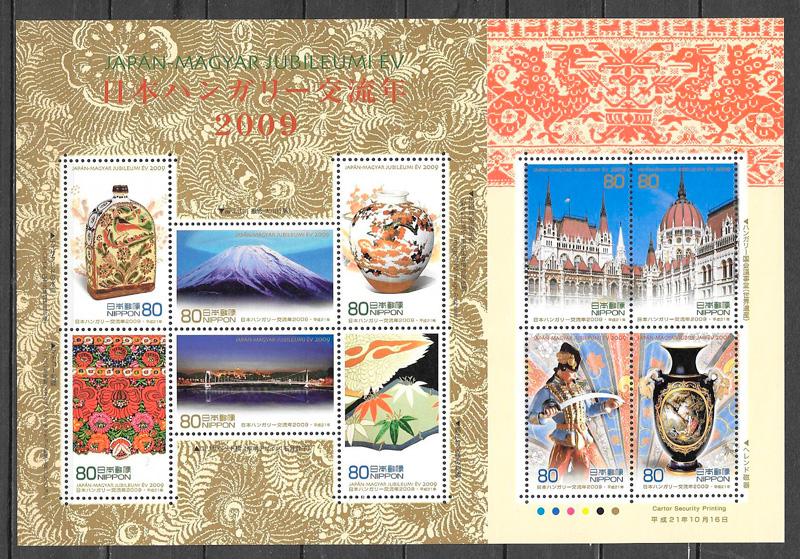 sellos emisiones conjunta Japón 2009