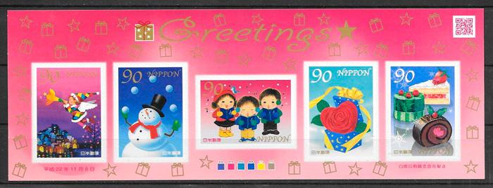colección sellos emisiones conjunta Japón 2010