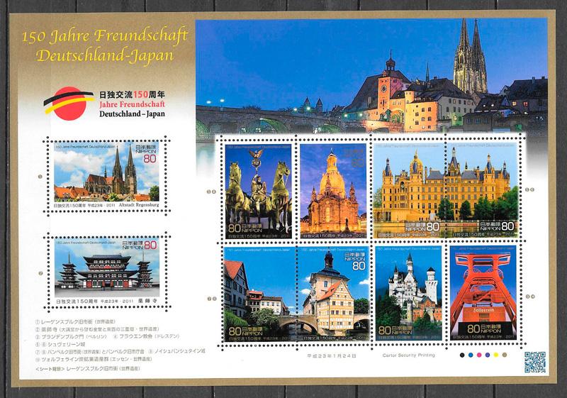 colección sellos emisiones conjunta Japón 2011