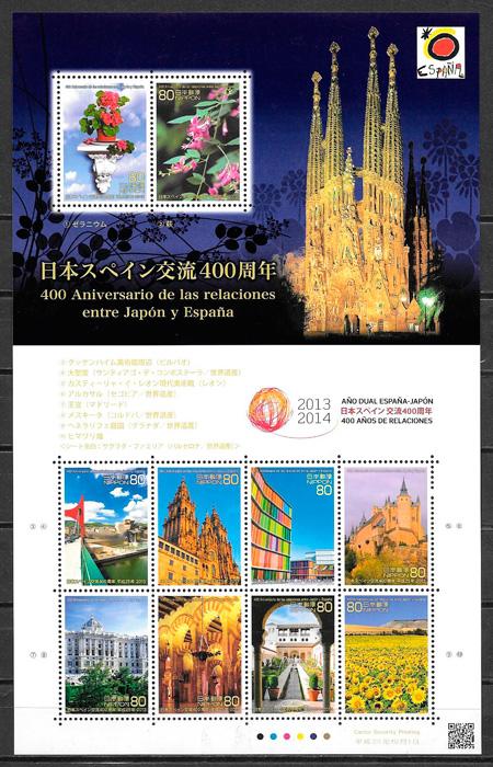sellos emisiones conjunta Japón 2013