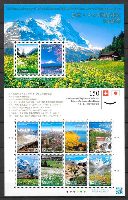 colección sellos emisiones conjunta Japón 2014