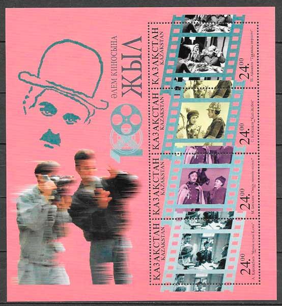filatelia cine Kazastán 1996