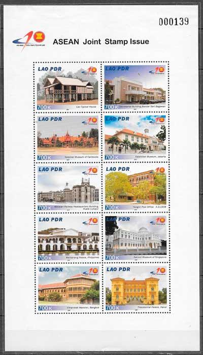 sellos colección emisiones conjuntas 2007 Laos