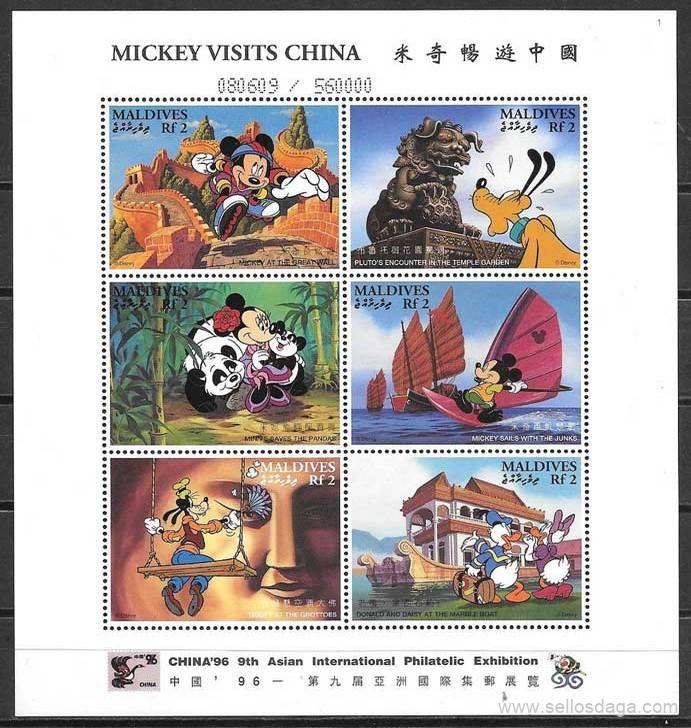 sellos Disney Maldiva 1996