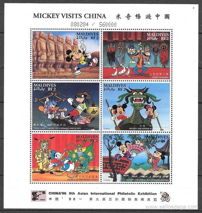 Filatelia Disney Maldivia 1996